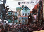 BLACK SABBATH First LP The Witch - Ozzy FLAG CLOTH POSTER WALL TAPESTRY